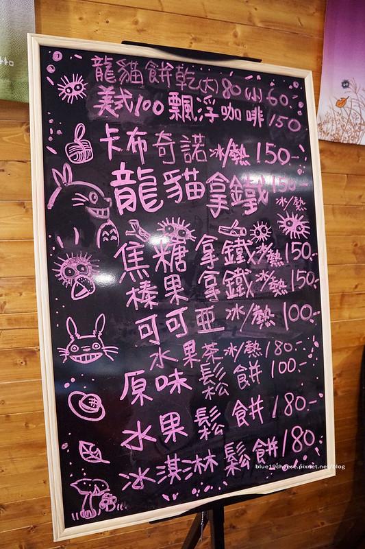 18702680630 886ba04326 c - 【台中西屯】東京雜貨樂園.2F龍貓咖啡館-被龍貓包圍的幸福裝潢.喝杯龍貓咖啡.親子咖啡館餐廳.逛逛史努比kitty布丁狗多拉ㄟ夢米奇拉拉熊蛋黃哥老皮的生活精品雜貨玩具