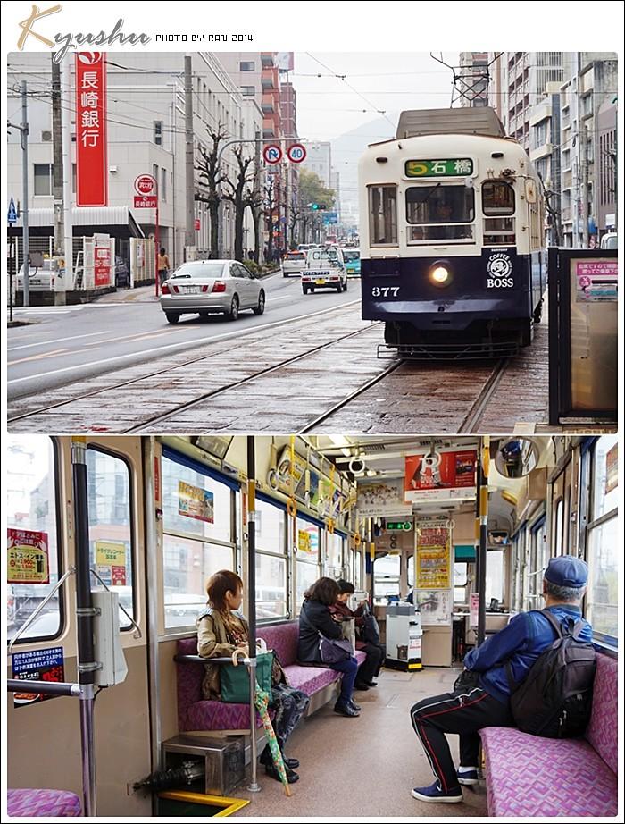 kyushu20140326005