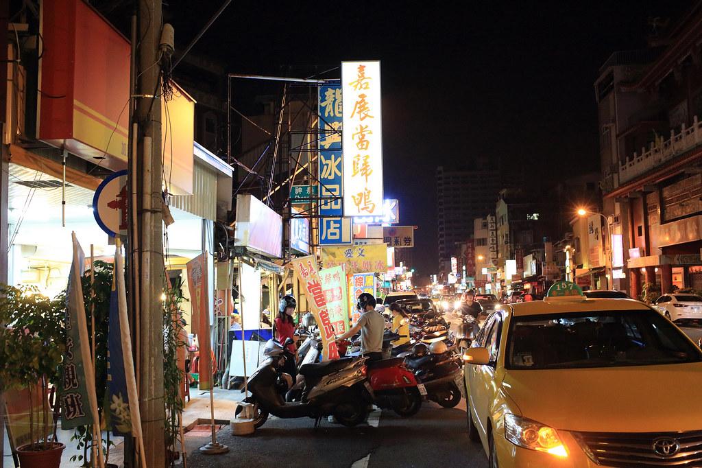 20150720-5台南-嘉展當歸鴨 (1)