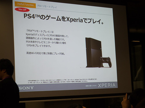Xperia アンバサダー ミーティング スライド : Xperia Z4 Tablet