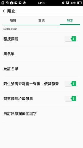 Screenshot_2015-08-05-14-02-10-30
