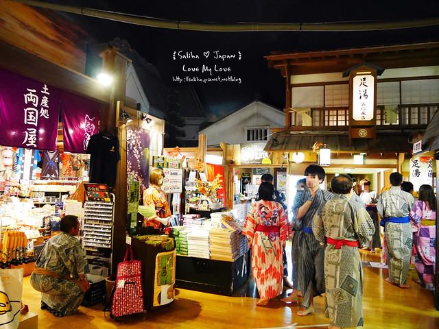 大江戶溫泉物語餐廳美食街吃飯 (1)