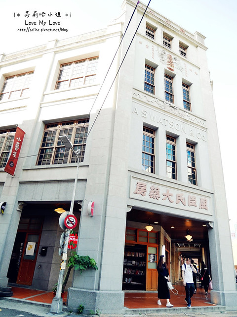 台北景點迪化街一日遊 (18)
