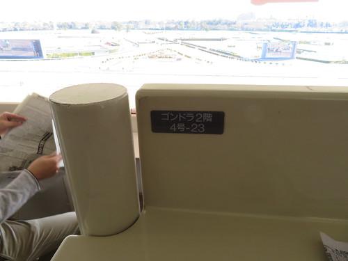 中山競馬場のゴンドラ指定席の座席