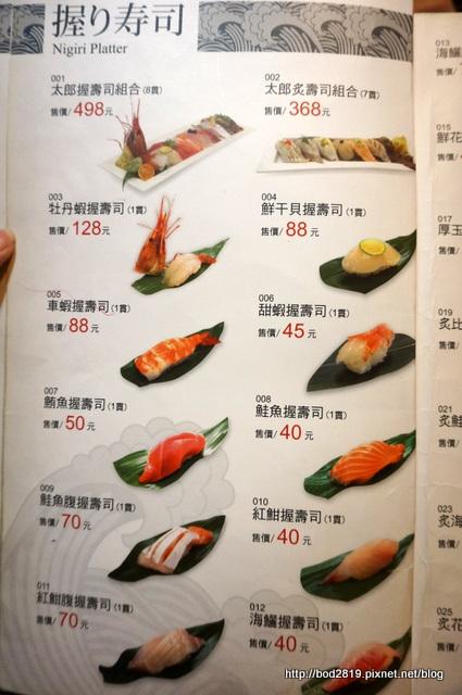 18576790863 2aff280593 o - 【台中西屯】花太郎日本料理-覺得可以試試看的日本料理(已歇業)