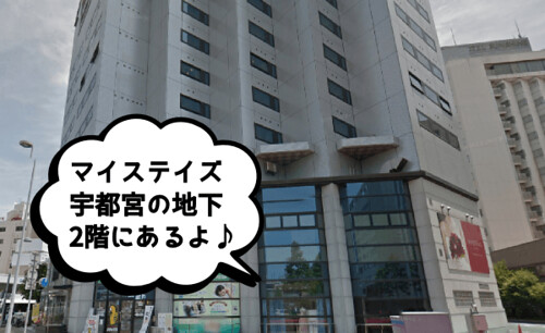 musee26-utsunomiyaekimae