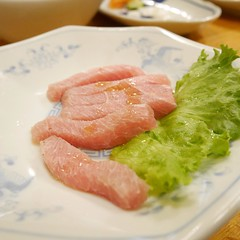 Chutoro en Germantown. Yuraku japanese restaurant.