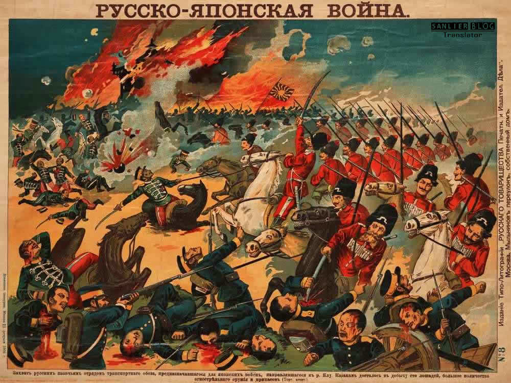 俄日战争宣传画10