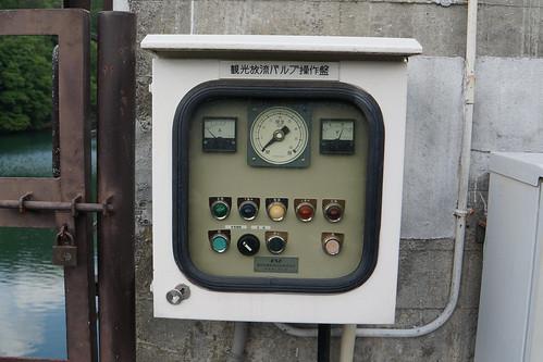 小網ダム(栃木)