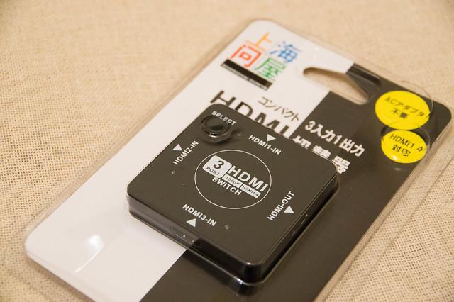HDMIセレクター「DN-10721」