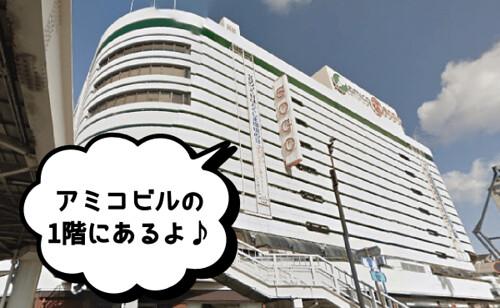 musee53-tokushimaamico