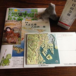 あらためて昨日のスリバチナイト戦利品。東京の地形が浮き出たポストカードといいちこは、カルカルからの頂き物。 地図中心最新号は吉田初三郎特集。買わないわけにはいかないね。 あとはマニアパのテトぐるみ!