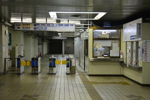 東成田駅:今の改札口