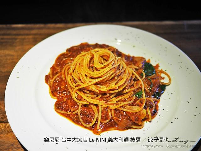 樂尼尼 台中大坑店 Le NINI 義大利麵 披薩 21