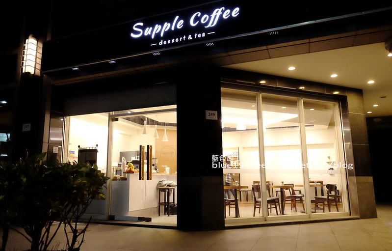 32401556416 e28190fef1 c - Supple coffee-正妹姐妹咖啡館.簡單舒服空間.甜點餅乾咖啡茶品