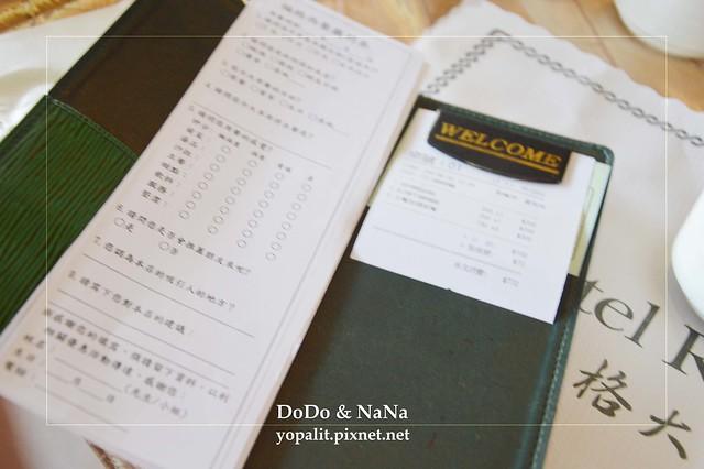 DSC_0185-1