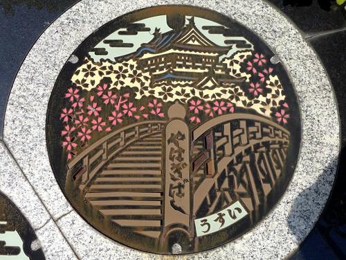 Okazaki Aichi, manhole cover 7 (愛知県岡崎市のマンホール7)
