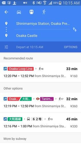 เลือกวิธีการเดินทางเป็นขนส่งมวลชน ค้นหาสถานที่ต้นทาง หรือใช้ Your Location เลยก็ได้