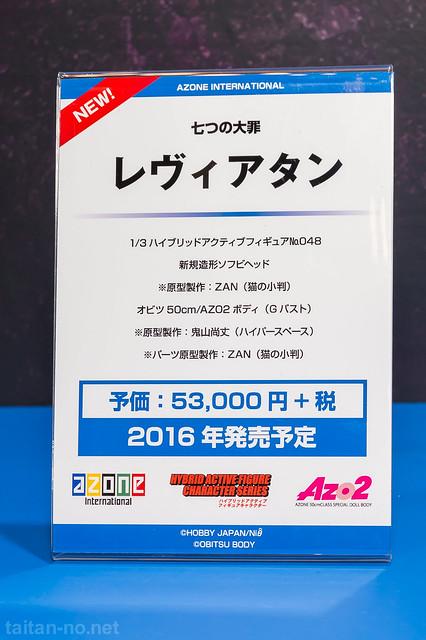 WF2015S-AZONE-DSC_5747