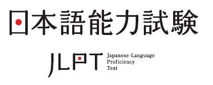 Kết quả hình ảnh cho Kỳ thi Tiếng Nhật