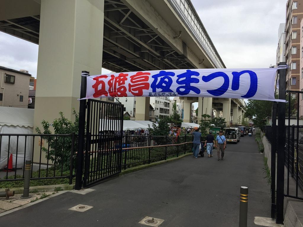 20150718_竪川河川敷公園 (3)