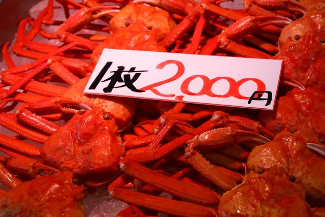 20150307-三瓶山-0089.jpg