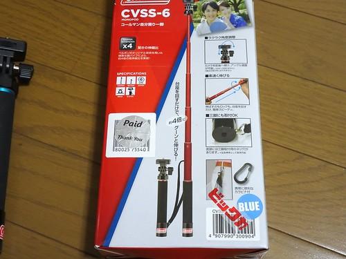 高級自撮り棒コールマンCVSS-6パッケージ裏