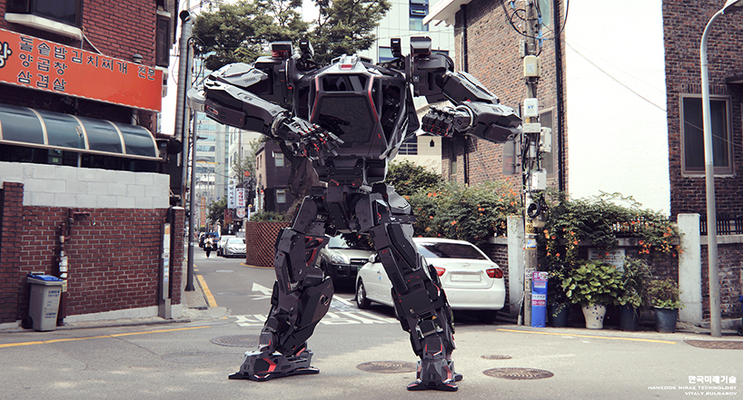 Двуногий робот METHOD-2