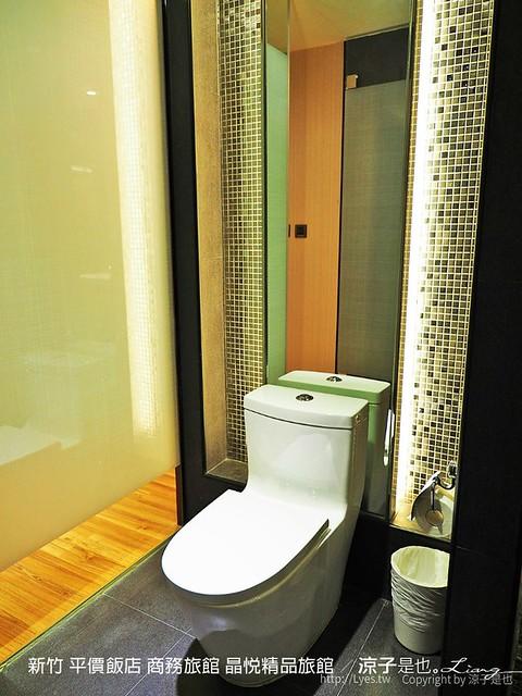 新竹 平價飯店 商務旅館 晶悅精品旅館 4