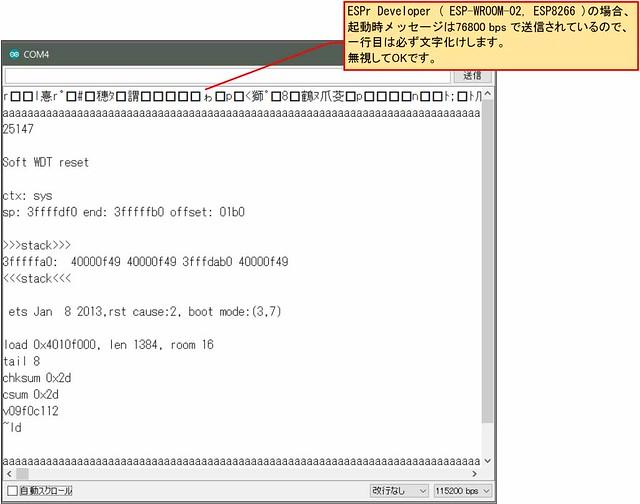Array_RAM07