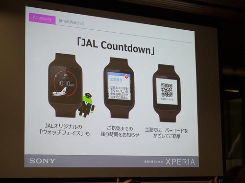 Xperia アンバサダー ミーティング スライド : JAL Countdown は、オリジナルウォッチフェイス、搭乗までの時間通知、ゲート通過用のバーコード表示などができます