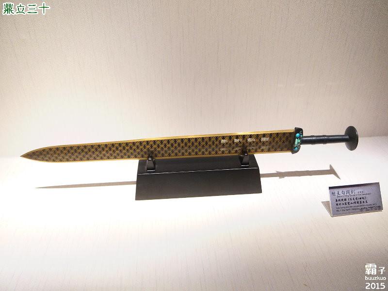 P1440886-01