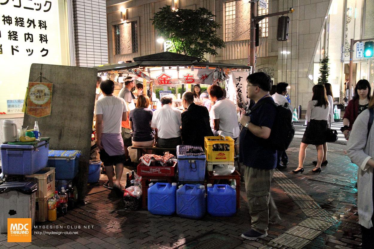 MDC-Japan2015-089