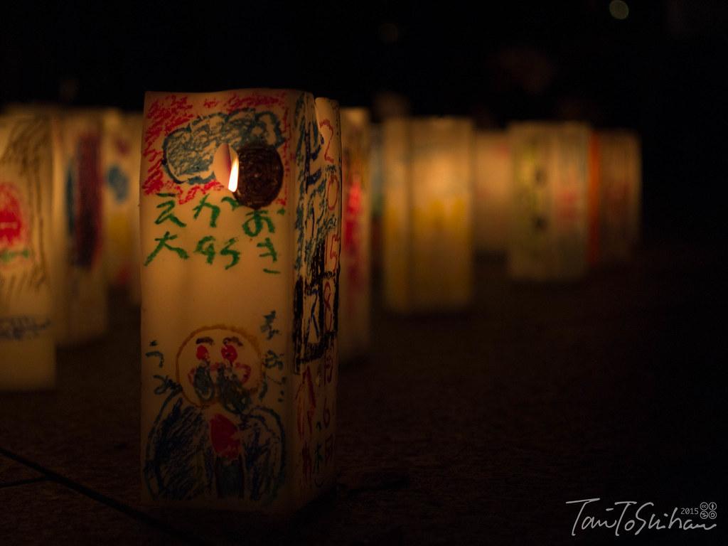 広島市原爆死没者慰霊式・平和祈念式 2015 (HIROSHIMA PEACE MEMORIAL CEREMONY 2015)