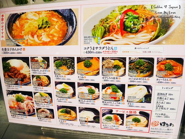 竹下通餐廳購物推薦 (3)