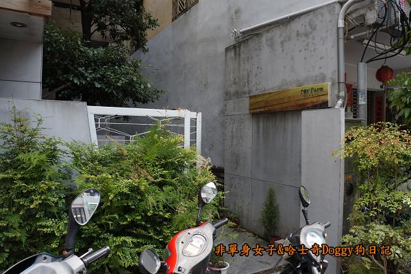 台中草悟道餐廳推薦for Farm Burger田樂漢堡06