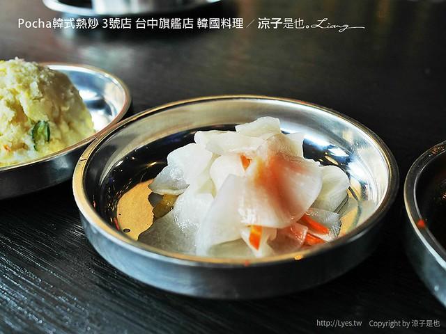 Pocha韓式熱炒 3號店 台中旗艦店 韓國料理 20