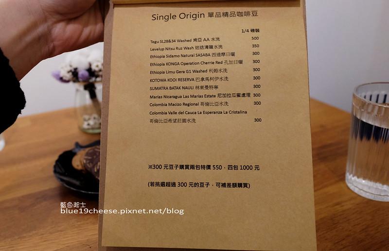 32441464945 9f1e040aa2 c - Supple coffee-正妹姐妹咖啡館.簡單舒服空間.甜點餅乾咖啡茶品