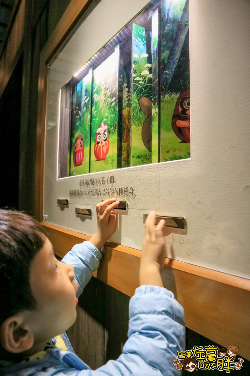 吉卜力的動畫世界特展-72