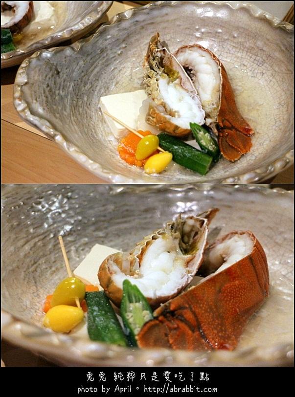 19697238714 2b865668fb o - 【熱血採訪】[台中]本壽司--食材新鮮的美味,吃一口就知道@北區 太原路