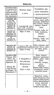 1908-atlas-(1)-41