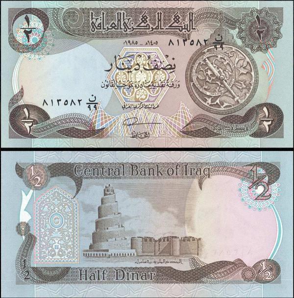 1/2 Dinar Irak 1985, Pick 68a