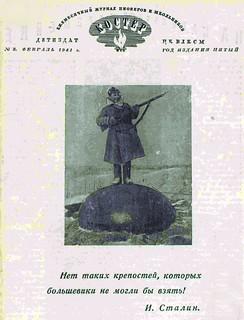 kostyor_1941_02_03
