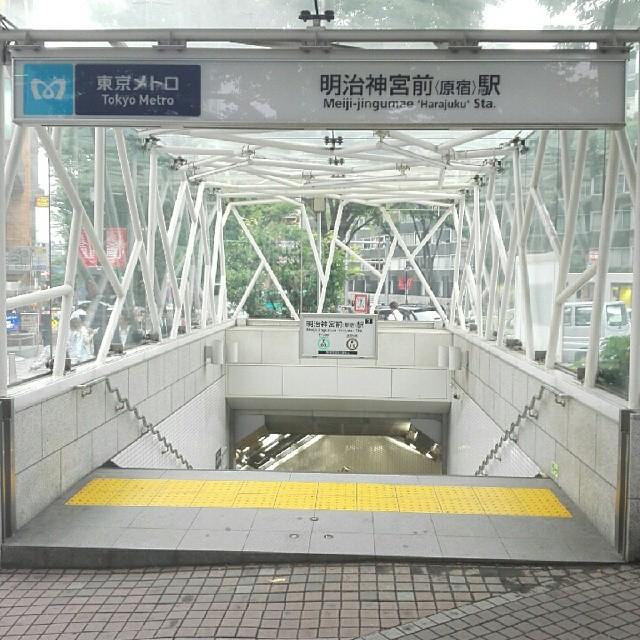 Harajuku Meiji Jingumae   #aillis #原宿 #明治神宮 #igdaily #igersjp #instagramhub #instagood #mine #like #follow #ignation #l4l #instagramlove #tagsforlikes #love #instadaily #instalove #instalike #instafollow #nofilter #japan #日本 #travel #vacation #holiday #東京