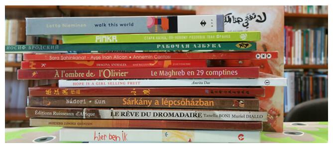 Mini Wereldbibliotheek