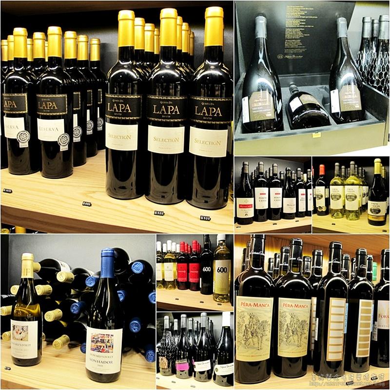08葡萄酒