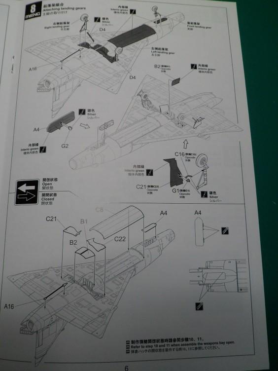Ouvre-boîte Convair F-102A Delta Dart Case X [Meng 1/72] 19245304225_52b9bd068a_b
