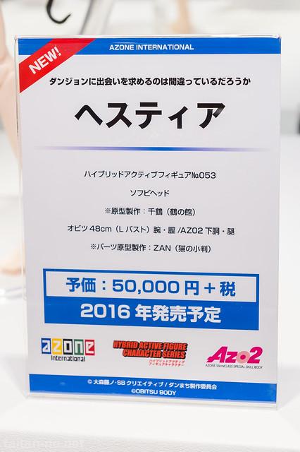 WF2015S-AZONE-DSC_5779