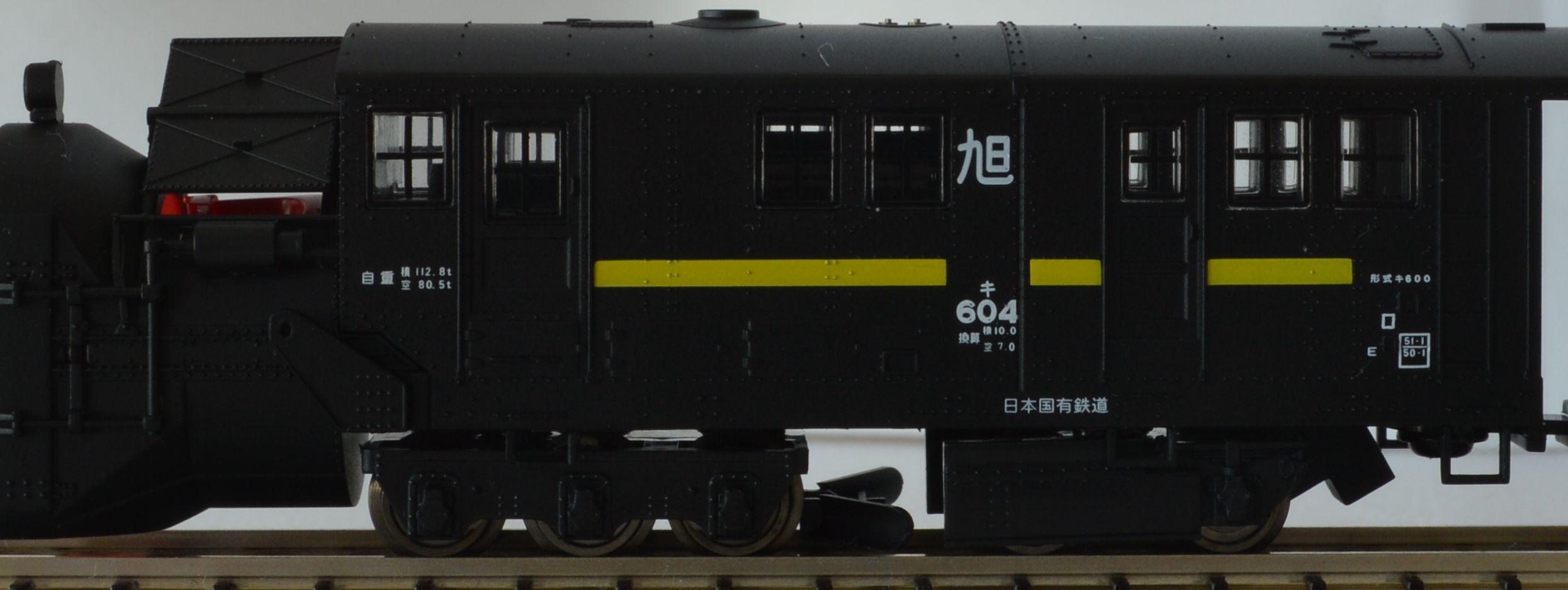 DSC_0197——details