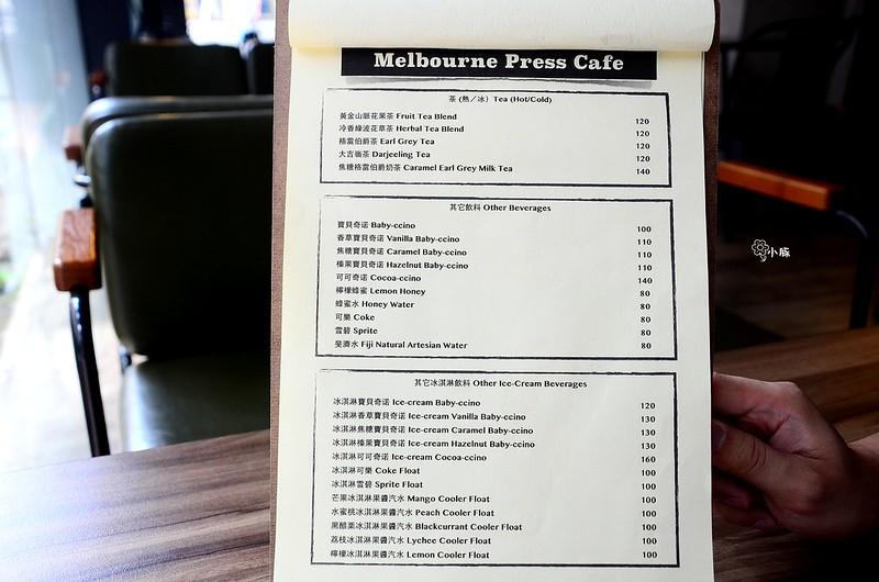莫爾本布蕾斯咖啡廳板橋府中早午餐推薦不限時Melbourne Press  Cafe(44)